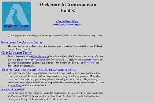 Amazon.com 서점 — 1995