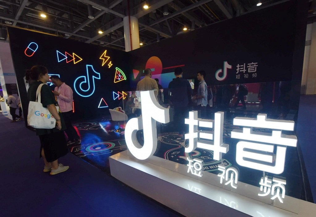 A stand by TikTok, available in China as Douyin, is pictured at the First International Artificial Products Expo Hangzhou on Oct. 18, 2019 in Hangzhou, Zhejiang Province of China.