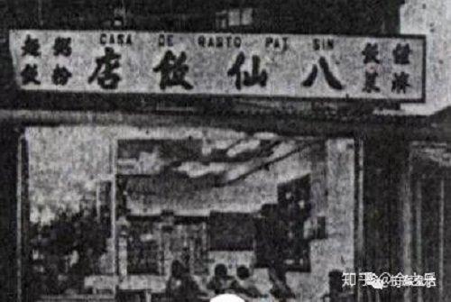 Những thảm án rúng động Trung Quốc (kỳ3): Nhà hàng nổi tiếng đổi chủ sau đêm kinh hoàng 10 người bị sát hại
