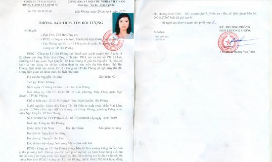 Truy tìm nữ giám đốc ''mất tích'' cùng hơn 250 tỷ đồng tiền huy động