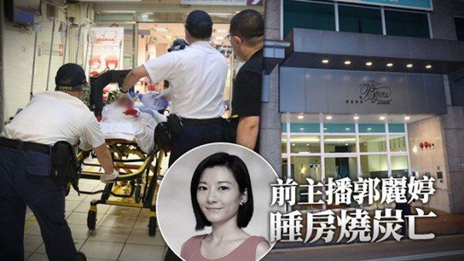 Cựu MC đình đám đài TVB Quách Lệ Đình tự sát bằng khí than, để lại thư tuyệt mệnh