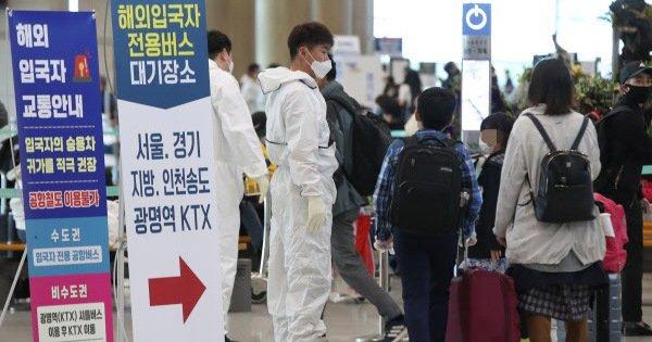 Tụ tập nhậu khi phải tự cách ly, một người Việt ở Hàn Quốc bị truy tố