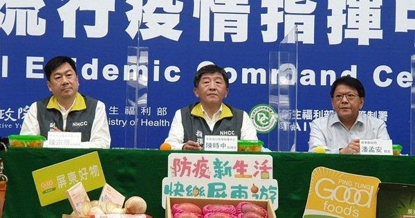 Đài Loan 48 ngày 0 ca COVID-19 lây nhiễm trong cộng đồng