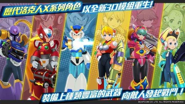 Mega Man X DiVE - game mobile kế thừa cốt truyện từ series Rockman chính thức ra mắt
