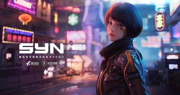 Tencent ra mắt tựa game bắn súng lấy bối cảnh tương lai, tương tự như Cyberpunk 2077