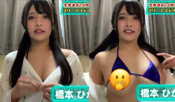 """Cởi áo khoe bikini trên sóng livestream, hot girl Nhật Bản vô tình gặp sự cố """"lộ hàng"""" đáng tiếc vì vòng một quá """"khủng"""""""