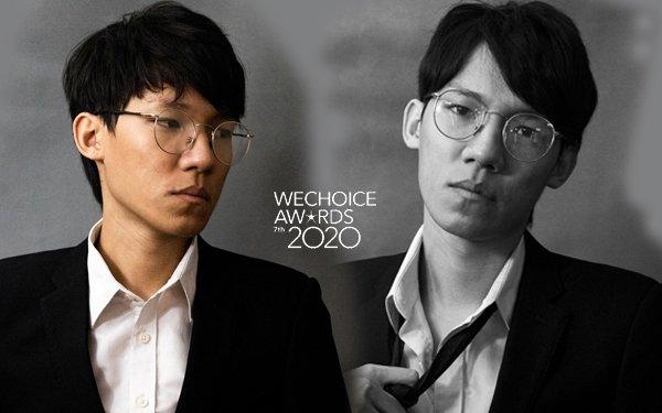 Ping Lê: Hành trình từ Admin của One Piece đến Top đề cử tại WeChoice Awards 2020