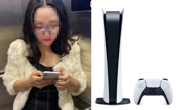 """Với chiêu trò """"xưa như diễm"""", cô gái trẻ vẫn lừa đảo được hàng tỷ VNĐ từ nhiều game thủ có niềm đam mê với PS5"""